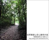 2012.04.29 苗栗雙峰山登山步道:DSC_1862.JPG