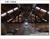 2011.10.16 宜蘭二結穀倉:DSC_8194.JPG