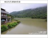 2012.04.28 南庄向天湖咖啡民宿:DSC_1579.JPG