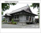 2012.08.25 桃園大溪老街:DSC_0120.JPG