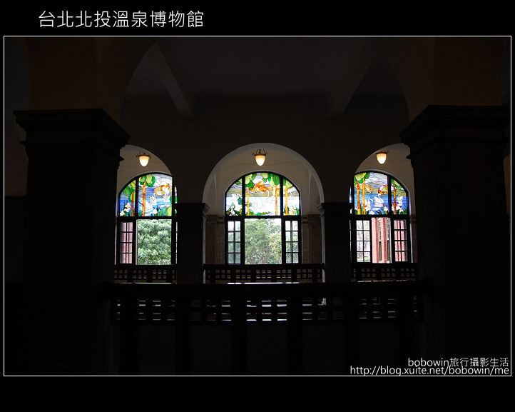 [ 遊記 ] 台北北投溫泉博物館:DSCF6449.JPG