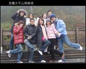 [ 宜蘭 ] 太平山翠峰湖--探索台灣最大高山湖:DSCF5892.JPG