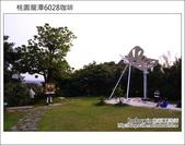 2013.03.17 桃園龍潭6028咖啡:DSC_3646.JPG