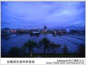2013.11.09 宜蘭調色盤築夢會館:DSC_5153.JPG