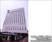 Day2 Part12 岡山格蘭比亞飯店:DSC_7113.JPG