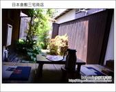 Day3 Part2 倉敷三宅商店:DSC_8127.JPG