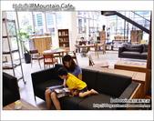 台北內湖Mountain人文設計咖啡:DSC_6858.JPG