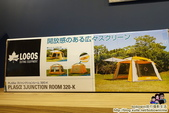 coleman露營用品三井outlet:DSC00891.JPG