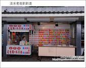 2011.10.30 淡水老街:DSC_0627.JPG