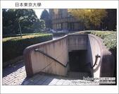 日本東京之旅 Day4 part3 東京大學學生食堂:DSC_0630.JPG