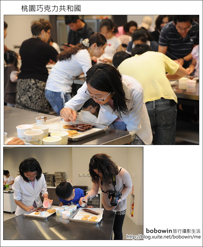 2012.04.22 桃園巧克力共和國:DSC_0457.JPG
