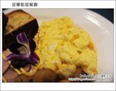 2013.01.12 宜蘭藍屋餐廳:DSC_9336.JPG