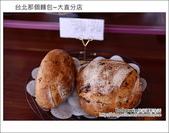 2013.04.23 台北那個麵包~大直分店:DSC_5159.JPG