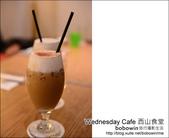 2013.05.26 Wednesday Cafe 西山食堂:DSC_6301.JPG