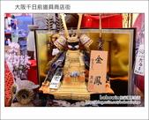 Day1 Part4 大阪千日前道具商店街:DSC_6607.JPG