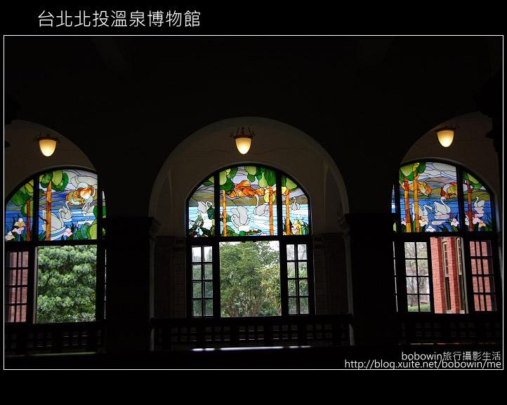 [ 遊記 ] 台北北投溫泉博物館:DSCF6450.JPG