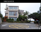 [ 景觀民宿 ] 宜蘭太平山民宿--好望角:DSCF5726.JPG