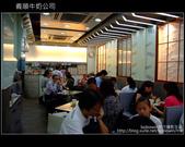 遊記 ] 港澳自由行day2 part1 義順牛奶公司-->銅鑼灣-->時代廣場-->叮噹車 :DSCF8530.JPG