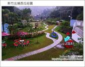2013.10.05 新竹西瓜莊園:DSC_9508.JPG