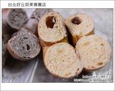 台北好丘貝果專賣店:DSC_0570.JPG