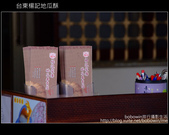 楊記地瓜酥:DSCF9314.JPG