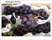 2011.08.13 南投信義久美部落:DSC_0446.JPG