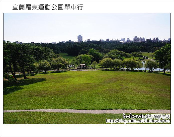 2011.08.20 羅東運動公園單車行:DSC_1654.JPG