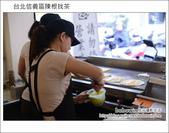 2012.11.04 台北信義區陳根找茶:DSC_2726.JPG