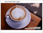 台北大直 A.P.O. Cafe:DSC_5272.JPG