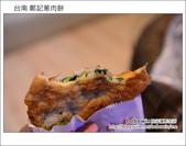 2013.01.25台南 鄭記蔥肉餅、集品蝦仁飯、石頭鄉玉米:DSC_9540.JPG
