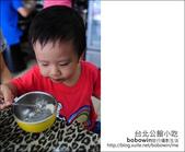 台北公館小吃:DSC_4724.JPG
