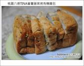 桃園八德TINA蕃薯藤窯烤有機麵包:DSC_2327.JPG