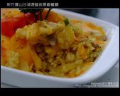 [景觀餐廳]  新竹寶山沙湖瀝藝術村:DSCF3000.JPG