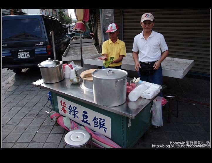 2008.12.14 恆春老街古城門巡禮及美食介紹:DSCF1832.JPG