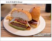 台北天母JB'S Diner:DSC_6910.JPG