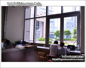 台北內湖Mountain人文設計咖啡:DSC_6861.JPG