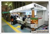 日本九州福岡機場交通+JR PASS購買:DSC07595.JPG