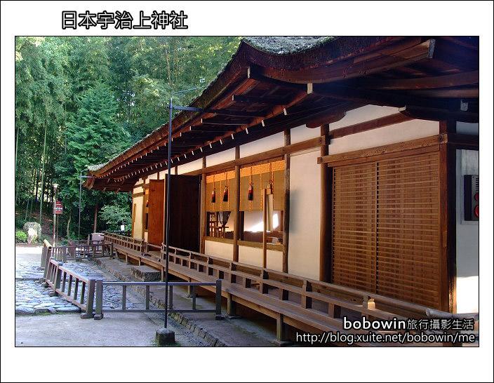 Day4 part5 宇治上神社:DSCF9057.JPG