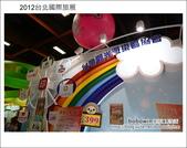 2012台北國際旅展~日本篇:DSC_2558.JPG