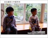 2012.11.12 台北貓空小木屋茶坊:DSC_3186.JPG