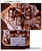 2013.04.23 台北那個麵包~大直分店:DSC_5160.JPG