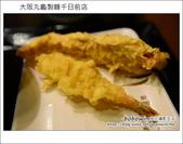 大阪丸龜製麵千日前店:DSC_6630.JPG