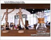 台北內湖Mountain人文設計咖啡:DSC_6876.JPG