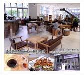 台北內湖Mountain人文設計咖啡:台北內湖Mountain人文設計咖啡_small.jpg