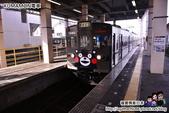 日本熊本Kumamon電車:DSC_6196.JPG
