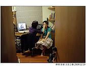 勝煌宜瑩文定攝影記錄:DSCF3830.JPG
