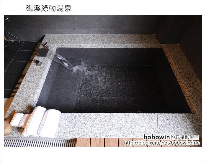 2012.02.12 礁溪綠動湯泉:DSC_5127.JPG