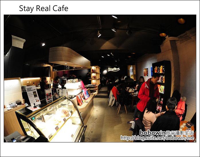 2012.03.11 Stay Real Cafe~阿信開的店:DSC_7004.JPG