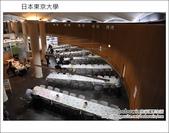 日本東京之旅 Day4 part3 東京大學學生食堂:DSC_0631.JPG