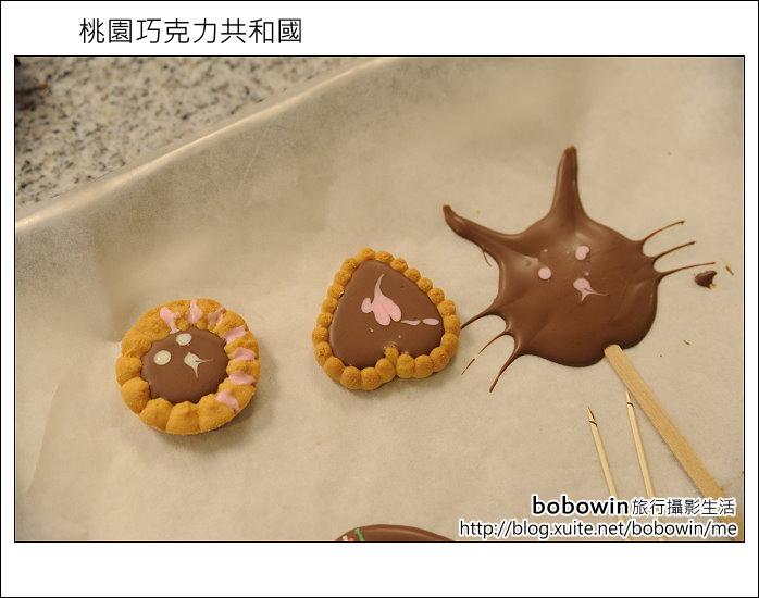 2012.04.22 桃園巧克力共和國:DSC_0464.JPG